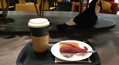 Photo of Coffee Shop Tully's Coffee at 東池袋3-1-2, 豊島区 170-6090, Japan