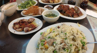 Photo of Chinese Restaurant Great NY Noodletown at 28 Bowery, New York, NY 10013, United States