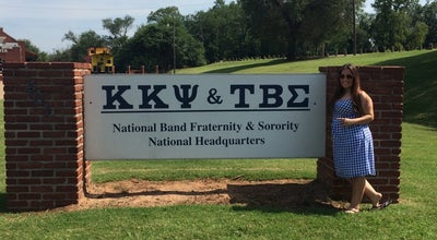 Photo of Office Kappa Kappa Psi & Tau Beta Sigma National HQ at 401 E 9th Ave, Stillwater, OK 74074, United States