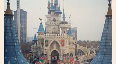 Photo of Tourist Attraction Star Avenue at Lotte World at 송파구 잠실동 40-1, Seoul 05554, South Korea
