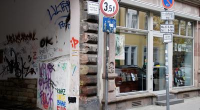 Photo of Bookstore Der Buchladen at Försterstrasse 14, Saarbrücken 66111, Germany