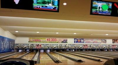 Photo of Bowling Alley ユーカリボウル at ユーカリが丘三丁目2-1, 佐倉市, Japan