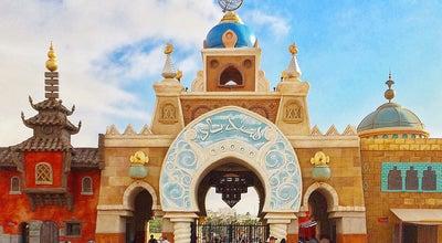 Photo of Tourist Attraction Parc de Jeux Sindibad at Casablanca 20000, Morocco