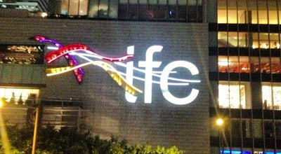 Photo of Monument / Landmark IFC mall at 中環金融街8號(近港鐵機場快線), Hong Kong, Hong Kong