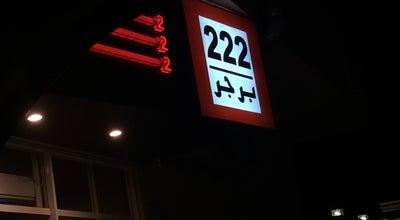 Photo of Burger Joint 222 Burger at United Arab Emirates