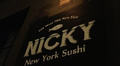 Photo of Japanese Restaurant Nicky NY Sushi at Malabia 1764, Buenos Aires C1414BGQ, Argentina