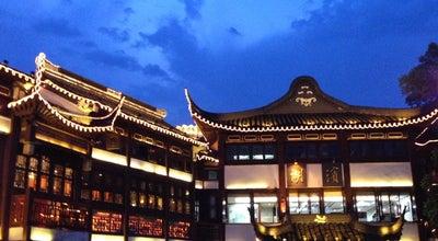 Photo of Monument / Landmark The Yuyuan Commercial City at Nanshi District, Shanghai, Ch, China