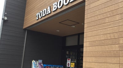 Photo of Bookstore 戸田書店 御殿場店 at 新橋1909-5, 御殿場市, Japan
