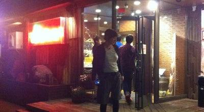 Photo of Steakhouse びっくりドンキー 南柏店 at 松ケ丘3-274-2, 流山市, Japan