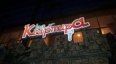 Photo of Bar Квартира 148 at Ул. Желтоксан, 148, Алматы, Kazakhstan