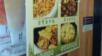 Photo of Asian Restaurant Yogee Noodle at 85 Chrystie St, New York City, NY 10002, United States