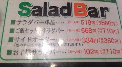 Photo of BBQ Joint ふぁみり庵はいから亭 都城店 at 都城市上川東4-5-1, Miyakonojō City 885-0012, Japan