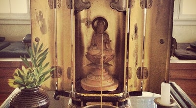 Photo of Tourist Attraction San Francisco Zen Center at 300 Page St, San Francisco, CA 94102, United States