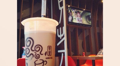 Photo of Bubble Tea Shop Gong Cha 貢茶 at 3636 Steeles Ave East, Markham, ON, Canada