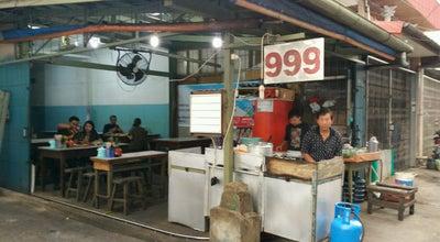 Photo of Speakeasy RM Ayong 999 at Jl.999 (samping Hotel Gajahmada), Pontianak, Indonesia