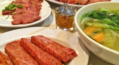 Photo of BBQ Joint 大味園 本店 at 藤田町1丁目27−5, 守口市 570-0014, Japan