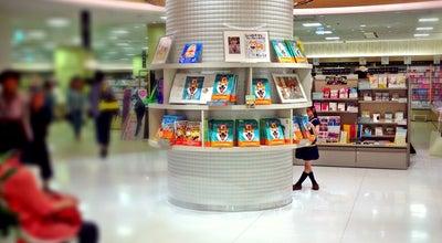 Photo of Bookstore 紀伊國屋書店 グランフロント大阪店 at 北区大深町4-20, Osaka 530-0011, Japan