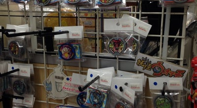 Photo of Bookstore ブックセンターいとう 東中野本店 at 東中野533, 八王子市 192-0351, Japan