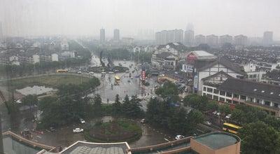 Photo of Hotel International Hotel Shaoxing at 100 Fu Shan West Road, Shaoxing, China