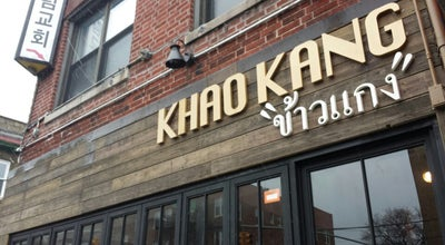Photo of Thai Restaurant Khao Kang Restaurant at 7620 Woodside Avenue, Elmhurst, NY 11373, United States