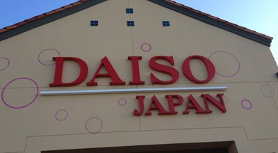 Photo of Department Store Daiso at 1360 W Artesia Blvd, Gardena, CA 90248, United States