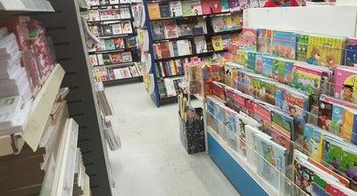 Photo of Bookstore B2S (บีทูเอส) at ชั้น 1 ทวีกิจซุปเปอร์เซ็นเตอร์, Buriram 31000, Thailand