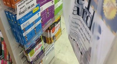 Photo of Bookstore B2S (บีทูเอส) at Centralplaza Suratthani, Surat Thani 84000, Thailand