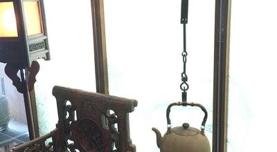 Photo of Tea Room 王記茶舖 at Taiwan