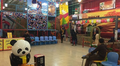 Photo of Theme Park Panda Club | کلوپ پاندا at 15th Dadgar St, Mashhad, Iran