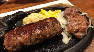 Photo of Steakhouse ブロンコビリー 西船橋店 at 二俣1-3-25, 市川市 272-0001, Japan