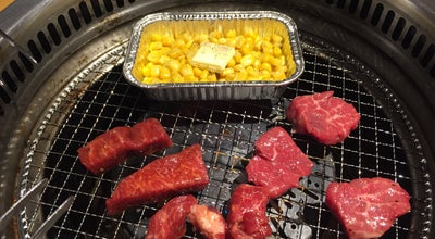 Photo of BBQ Joint 焼肉きんぐ 春日桜ヶ丘店 at Japan