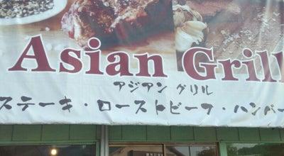 Photo of Steakhouse アジアングリル 日光店 at 松原町11-7, 日光市, Japan
