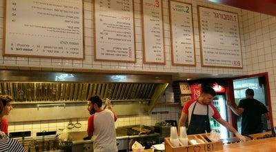 Photo of Fast Food Restaurant Burgers Bar at 18 Emek Refa'im, Jerusalem 9310509, Israel