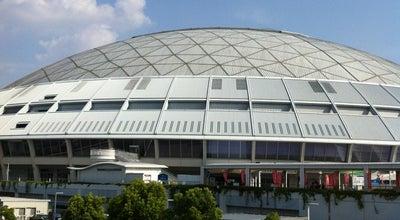 Photo of Baseball Stadium ナゴヤドーム (Nagoya Dome) at 東区大幸南1-1-1, 名古屋 461-0047, Japan
