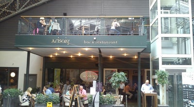 Photo of Modern European Restaurant Arisaig Restaurant at 1 Merchant Square, Glasgow G1 1NY, United Kingdom