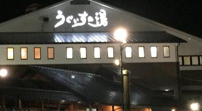 Photo of Spa うぐいすの湯 at 大字新堂2094, 富田林市, Japan
