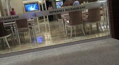 Photo of Steakhouse Osmanlı Restaurant  Et ve Et Ürünleri at Hasan Gönüllü Bulvarı, Denizli, Turkey