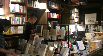 Photo of Bookstore 衡山·和集 | The Mix Place at 衡山路880号, 上海, China