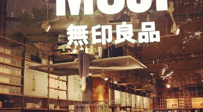 Photo of Miscellaneous Shop MUJI 無印良品 at 52 Cooper Sq, New York, NY 10003, United States