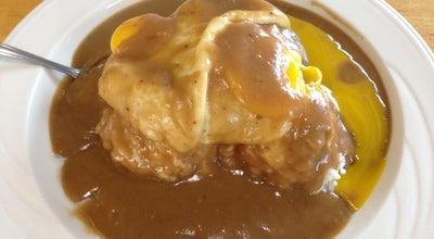 Photo of American Restaurant Big Island Grill at 75-5702 Kuakini Hwy, Kailua-Kona, HI 96740, United States