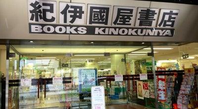 Photo of Bookstore 紀伊國屋書店 弘前店 at 土手町126-1, 弘前市 036-8182, Japan
