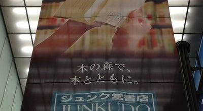 Photo of Bookstore ジュンク堂書店 弘前中三店 at 土手町49-1, 弘前市, Japan