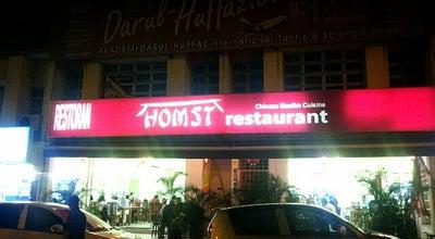Photo of Chinese Restaurant Homst Restaurant at 47g, 48g & 49g, Jalan Prima Saujana1/1a, Seksyen 1, Kajang 43000, Malaysia