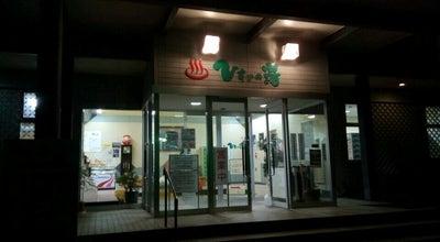 Photo of Spa ひすいの湯 at 大野298-1, 糸魚川市 941-0071, Japan