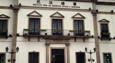 Photo of Government Building Leal Senado (Municipal Council) at 亚美打利比卢大马路163号, Macau, China