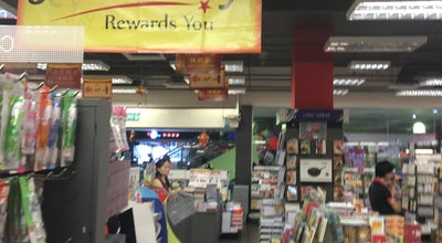 Photo of Bookstore POPULAR Bookstore at One Segamat Shopping Mall, Segamat 85000, Malaysia
