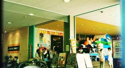 Photo of Arcade THE 3RD PLANET フレスポ静岡店 at 清水区鳥坂860, 静岡市清水区 424-0067, Japan