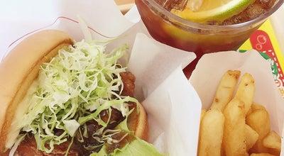 Photo of Burger Joint モスバーガー 焼津バイパス店 at 三ヶ名878, 焼津市 425-0071, Japan
