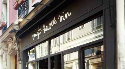 Photo of French Restaurant Le Vingt Heures Vin at 15/17 Rue Joseph De Maistre, Paris, France