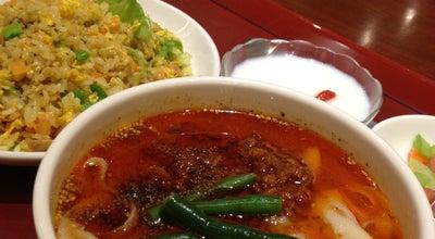 Photo of Chinese Restaurant 唐朝刀削麺 成田空港店 at 三里塚御料牧場1-1, 千葉県 286-0116, Japan